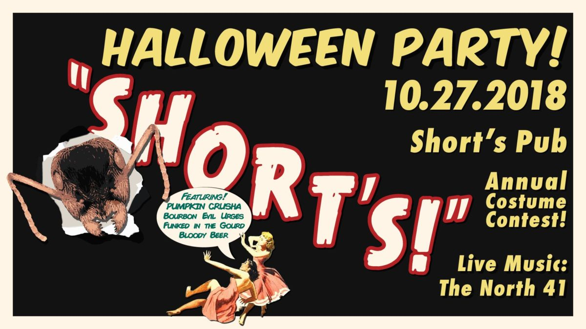short's halloween party - bellaire chamber of commerce