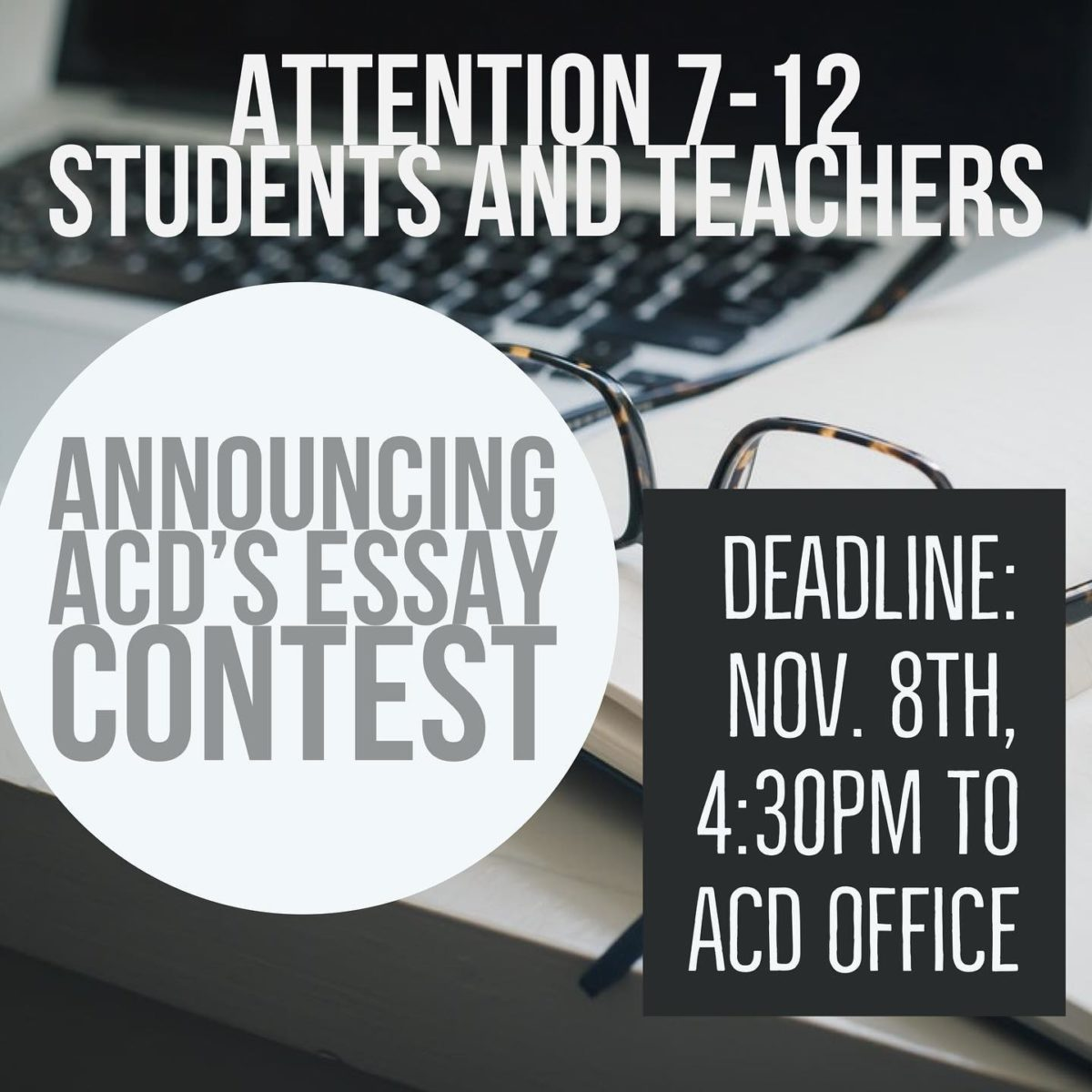 acd writing contest